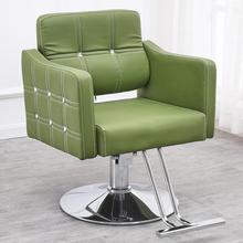 沙龙店nh发椅子发廊rk高档染网理发店简约椅子剪发座椅红椅子