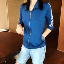 202ni新式春秋薄tu蓝色短外套开衫防晒服休闲上衣女拉链开衫潮