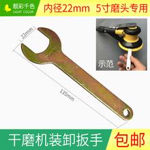 托盘通ni装卸扳手 tu底托盘更换磨机维修拆装工具