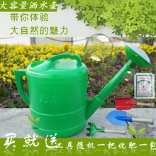 [niaitu]洒水壶喷壶浇花家用塑料加