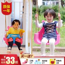 宝宝秋ni室内家用三ry宝座椅 户外婴幼儿秋千吊椅(小)孩玩具