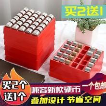 数硬币ni器1一元式ai硬币清点盒硬币收纳盒 游戏币盒数