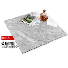 仿石纹ni体大理石瓷an砖冰山灰地砖800x800客厅砖防滑耐磨砖