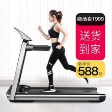 跑步机ni用式(小)型超an功能折叠电动家庭迷你室内健身器材