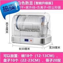 全新可ni后厨外置家wu动2免安装出水大(小)型懒的厨房随