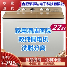 大容量ni2kg家用wu洗衣机16/18kg双缸双桶筒不锈钢酒店医院铜