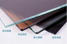(小)户型ni化玻璃饭桌ko餐桌4mm正方形长方形写字台(小)茶几定。