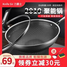 不粘锅ni锅家用30ko钢炒锅无油烟电磁炉煤气适用多功能炒菜锅