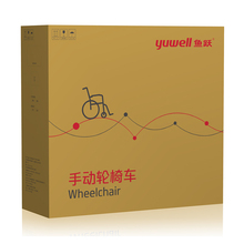 鱼跃轮ni车H058ko可折叠轻便带坐便多功能带餐桌板轮椅车残疾的