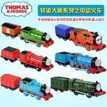 托马斯小火车儿童玩具 爱