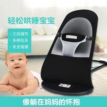 玩具睡ni摇摆摇篮床ko娃娃神器婴儿摇摇椅躺椅孩子安抚2020