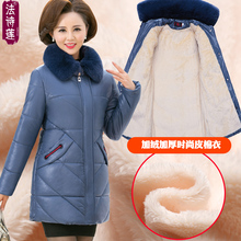 妈妈皮衣加绒ni厚中长款中kw冬装外套棉衣中老年女士pu皮夹克