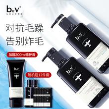 b2v洗发乳毛躁损伤护色丰盈ni11发素止kw烫染修护洗发水