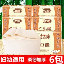 本色压ni卫生纸平板kw手纸厕用纸方块纸家庭实惠装
