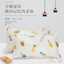 一对装ni00%纯棉kw棉枕头套ins卡通48x74cm学生宿舍枕芯套