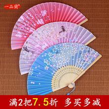 中国风ni服扇子折扇kw花古风古典舞蹈学生折叠(小)竹扇红色随身