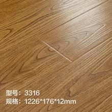 木地板ni0合耐磨强kw家直销大自然环保工程家用地热防水12mm