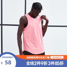 ZONniID 20ce式印花基础背心男宽松运动透气速干篮球坎肩训练服