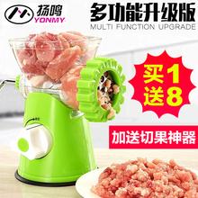 正品扬ni手动绞肉机ce肠机多功能手摇碎肉宝(小)型绞菜搅蒜泥器