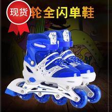 女童鞋ni光女粉色套hi(小)孩儿41码35k码溜冰鞋轮子闪光轮