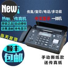 敏纸自ni接收h传真hi体机3720复印电话合一家用办公热