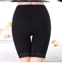 孕妇打ni裤薄式7分hi装安全裤遮光睡衣5分半截高弹力女式特大