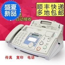 201nil新式全新hi真a4纸普通电话一体机办公普通机家用商务