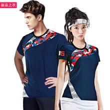 羽毛球服短袖女上衣情侣男式速干健ni13T恤修os比赛运动服