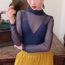 WYZni自留打底植os衣杏色时尚高领修身气质打底高级感女装