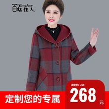 中老年ni装毛呢外套tz妈装格子上衣中长式呢子大衣奶奶秋冬装
