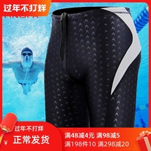 英发男ni角 五分泳tz腿专业训练鲨鱼皮速干游泳裤男士温泉泳衣