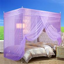 蚊帐单ni门1.5米tzm床落地支架加厚不锈钢加密双的家用1.2床单的