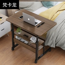 书桌宿ni电脑折叠升tz可移动卧室坐地(小)跨床桌子上下铺大学生