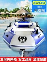 汽艇冲ni舟救援船充tz皮艇螺旋浆快艇5皮划艇气垫船装备6动。