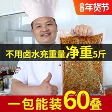 酸豆角ni箱10斤农tz(小)包装下饭菜酸辣红油豇豆角商用袋装
