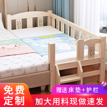 实木儿ni床拼接床加tz孩单的床加床边床宝宝拼床可定制