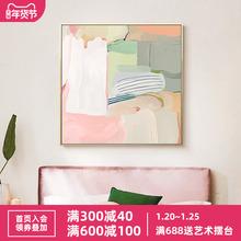 meinisn现代轻tz装饰画粉色 简约餐厅样板间挂画卧室床头壁画