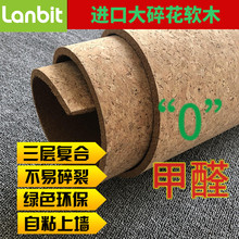 lanniit  碎tz软木板照片墙背景墙板钉板记事留言板贴墙自粘木
