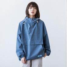 Epinisocottz系中性bf风宽松连帽冲锋夹克衫 男女式韩款春装外套