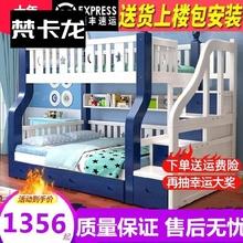 (小)户型ni孩高低床双tz下铺双层宝宝床实木女孩楼梯柜美式