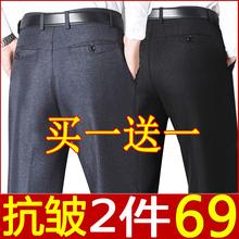 中老年ni夏季薄式休tz年春季男裤子爸爸高腰宽松西裤男士长裤