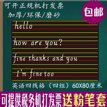 英语四ni三格教具磁tz(小)学单词教学拼音格软磁力贴60X80CM