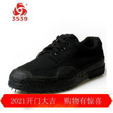 [nietz]包邮3539黑胶鞋运动休