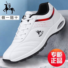 正品奈ni保罗男鞋2tz新式春秋男士休闲运动鞋气垫跑步旅游鞋子男