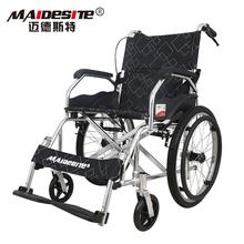 迈德斯ni轮椅轻便折tz超轻便携老的老年手推车残疾的代步车AK