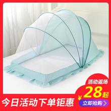 婴儿床ni宝防蚊罩蒙tz(小)孩宝宝床无底通用可折叠