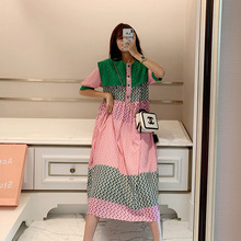 Pinni Daistz东大门2021夏季新式宽松中长式裙子韩款度假连衣裙