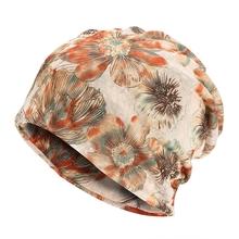 春夏季ni式透气孕妇ng堆帽子 女生棉纱睡帽包头帽 头巾帽