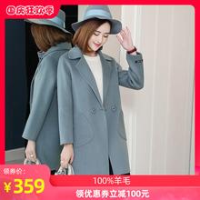 202ni新式秋季双fk羊毛呢大衣女中长式羊毛修身显瘦毛呢外套