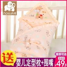 婴儿包ni新生儿抱被fk季初生宝宝用品加厚被子产房包巾可脱胆